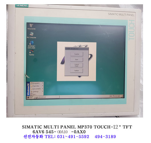 [siemens]MULTI PANEL MP370 TOUCH-15
